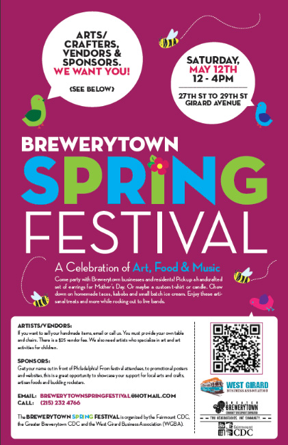 Nicole Tartaglia Brewerytown Spring Fest
