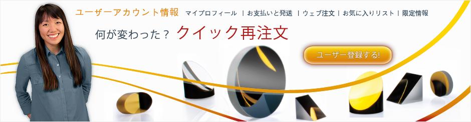 my-account-login-banner_jp